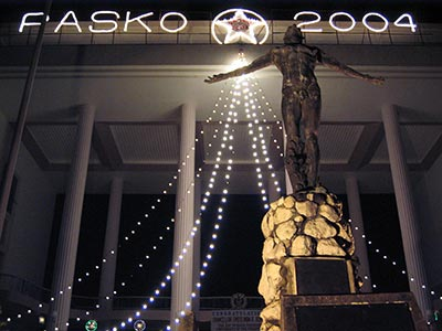 Quezon Hall decorations for Christmas 2004.